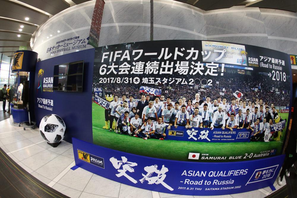 サッカー日本代表の画像まとめ 画像