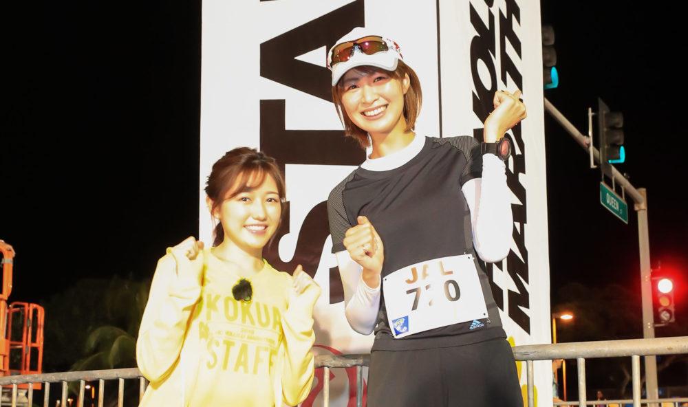 木村沙織、元AKB48渡辺麻友と2ショット…フルマラソン初挑戦でホノルルマラソンを完走し祝福の声 画像