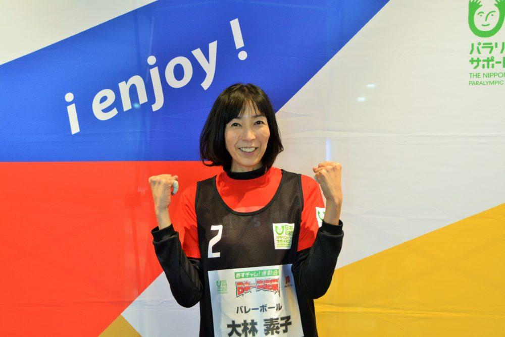 大林素子が笑いっぱなし!パラスポーツのおおらかさとあたたかさ 画像