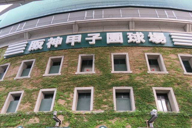 佐々木誠、中村良二らセンバツ出場のプロ野球OB監督 高校野球で勝てる監督の条件 画像