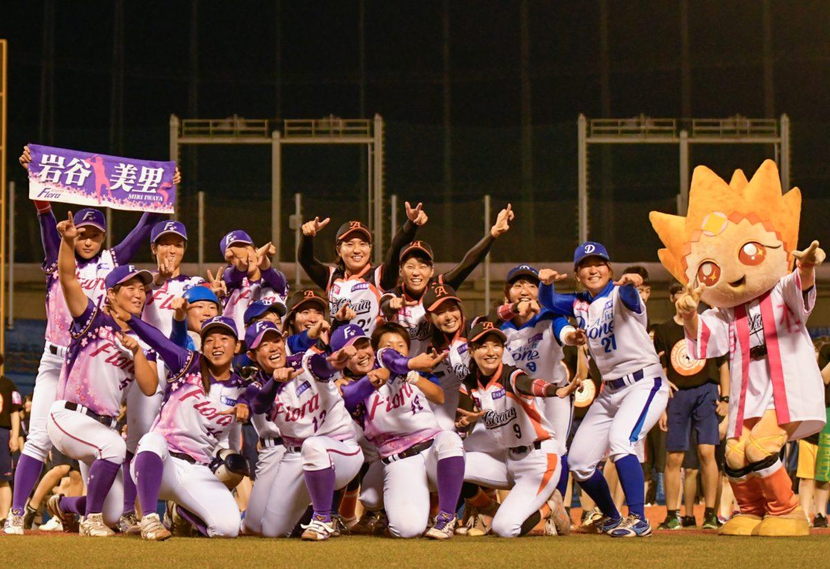"""笑顔あふれる""""真剣勝負"""" 女子プロ野球オールスターゲーム2019"""