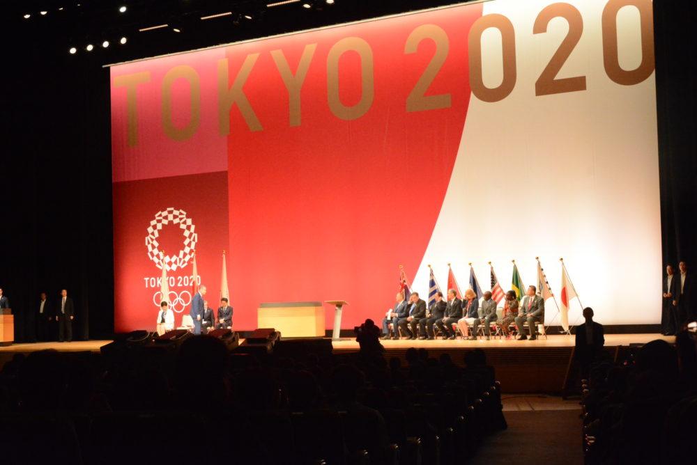 東京2020まであと1年!野村忠宏や澤穂希、渡邊雄太も出席のセレモニー開催 画像