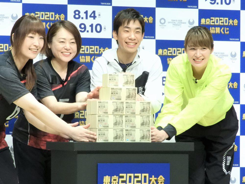 織田信成、木村沙織らが五輪協賛宝くじイベントに登場 「もしも当選したら…」 画像