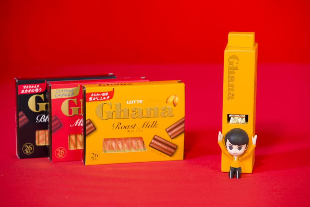 distributore di cioccolatini yuzuru hanyu ghana lotte