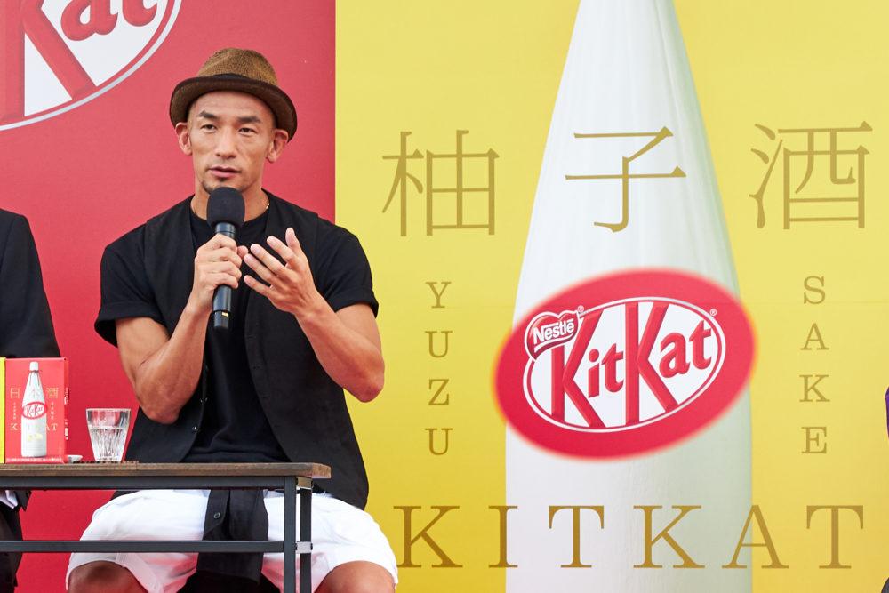 中田英寿、新たなキットカットは柚子酒 「今までで1番出来の良いものができた」 画像