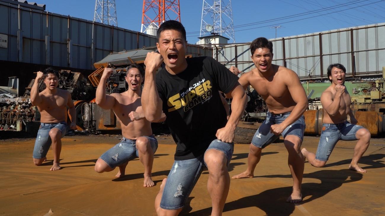 山田章仁がマッチョ29と『シバタウ』を披露 『ワイルド・スピード』最新作の応援動画 画像