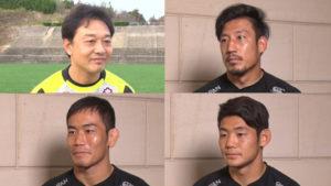 ワールドラグビー・セブンズシリーズに挑む7人制ラグビー日本代表が語る 7人制の魅力と東京五輪への展望