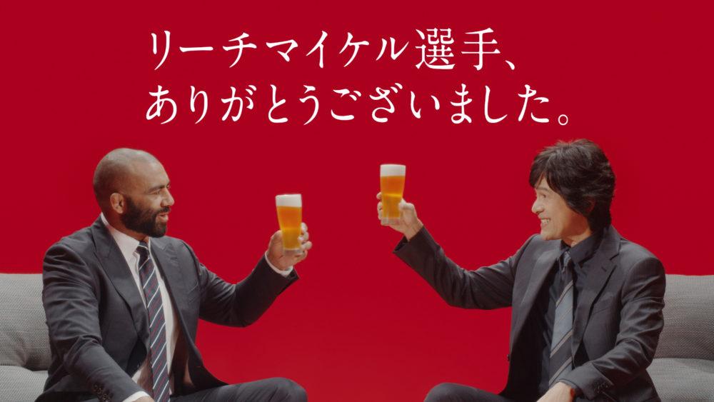 リーチ・マイケルと江口洋介が乾杯「これからもラグビーで日本に恩返ししたい」 トンプソン・ルークもサプライズ出演 画像