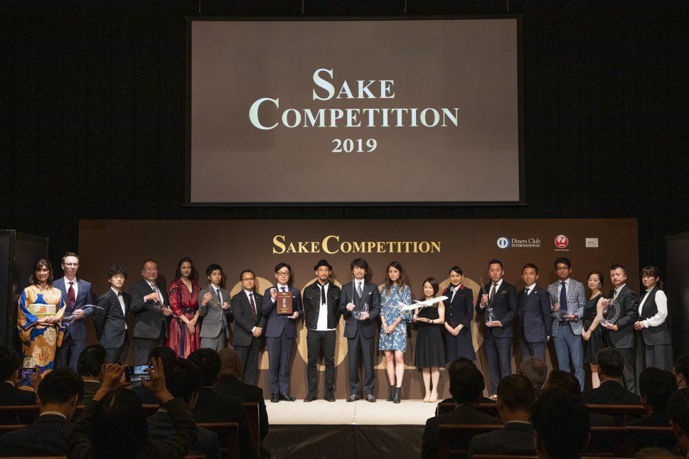 世界一おいしい日本酒を決める日本酒コンペティション「SAKE COMPETITION(サケコンペティション)」