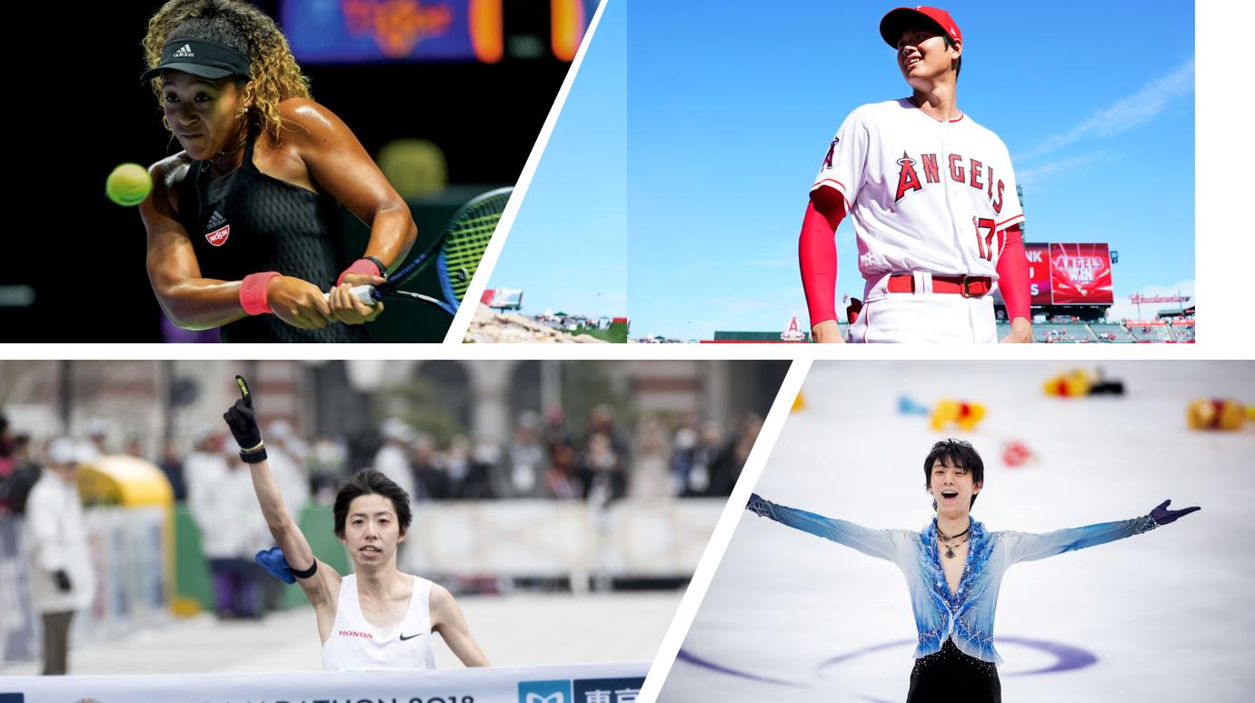 たまさぶろが独断と偏見で選ぶ2018年のスポーツ10大ニュース 画像