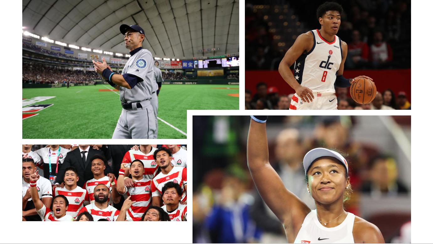 たまさぶろが独断と偏見で選ぶ2019年のスポーツ10大ニュース 画像