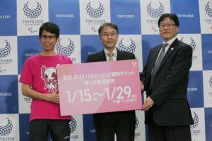 東京パラリンピック第2次抽選の詳細が発表 陸上パラアスリート堀越信司がゲスト参加、想いを語る