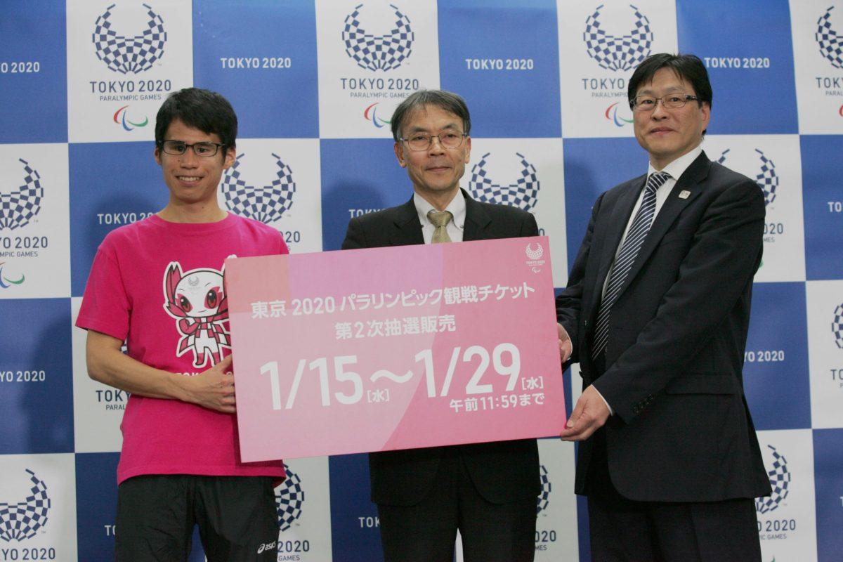 東京パラリンピック第2次抽選の詳細が発表 陸上パラアスリート堀越信司がゲスト参加、想いを語る 画像