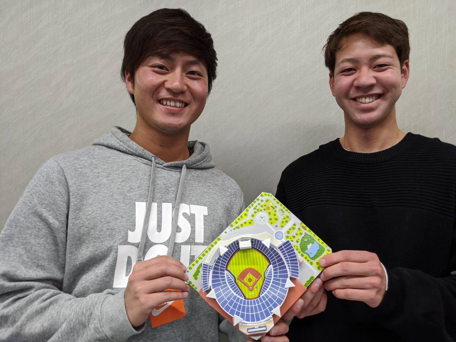 横浜スタジアムのペーパークラフトが無料公開 平良拳太郎は開幕へ向け「しっかり準備」 画像