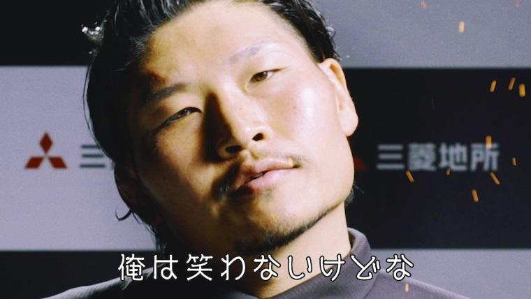 稲垣啓太と「あっち向いてホイ」で勝負 笑わない男が「笑わせるじゃないか」 画像
