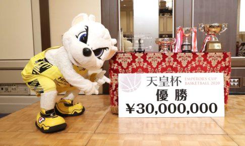 【Bリーグマスコット図鑑 #04】サンディー(サンロッカーズ渋谷)