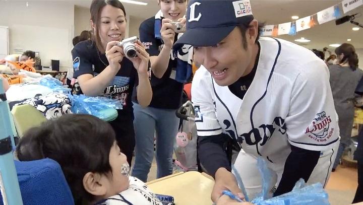 西武・武隈祥太、新型コロナの影響で家族と会えない子どもたちを支援 ゲーム機器やおもちゃなどの購入費用を寄付 画像