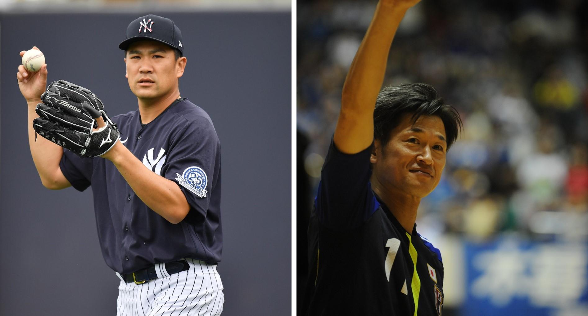 三浦知良、田中将大が「神様に選ばれた試合」に出演 伝説の試合を振り返る  画像