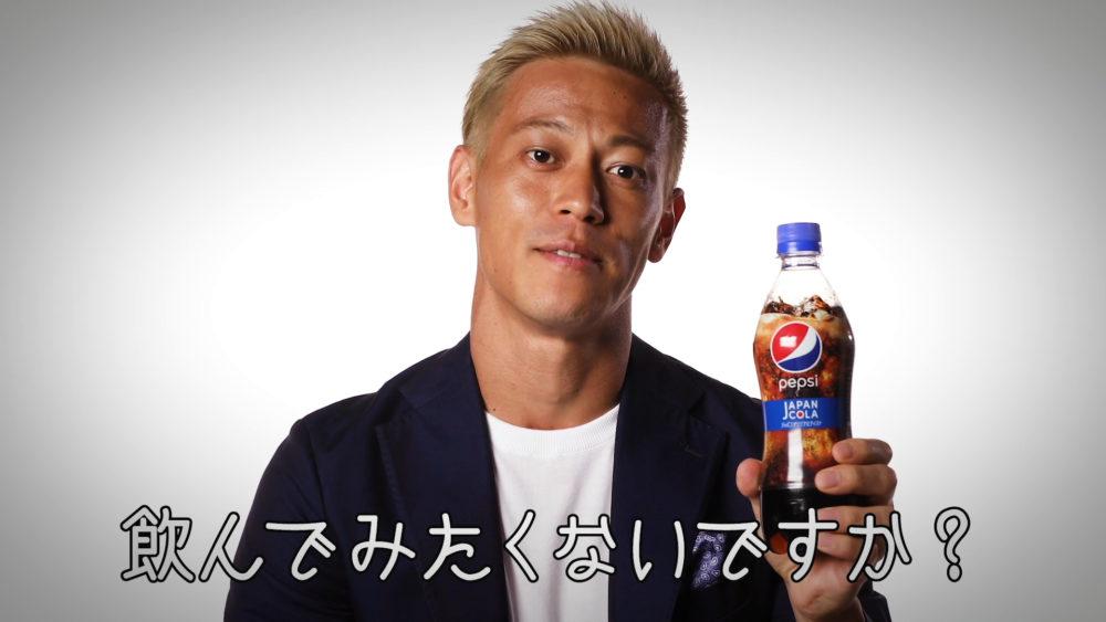 本田圭佑、今回はじゃんけん世界大会優勝メンバーのもとで修業 「#本田とじゃんけん2020」 画像