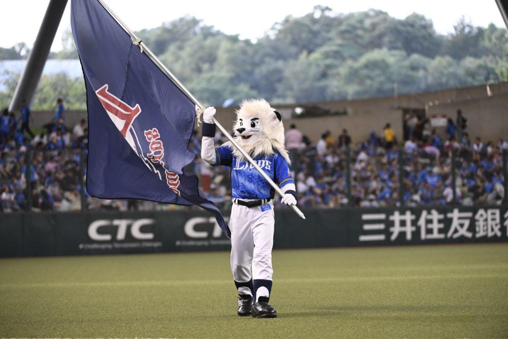 プロ野球マスコット図鑑 #01 レオ(埼玉西武ライオンズ) 画像