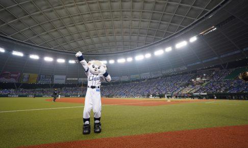 プロ野球マスコット図鑑 #02 ライナ(埼玉西武ライオンズ)