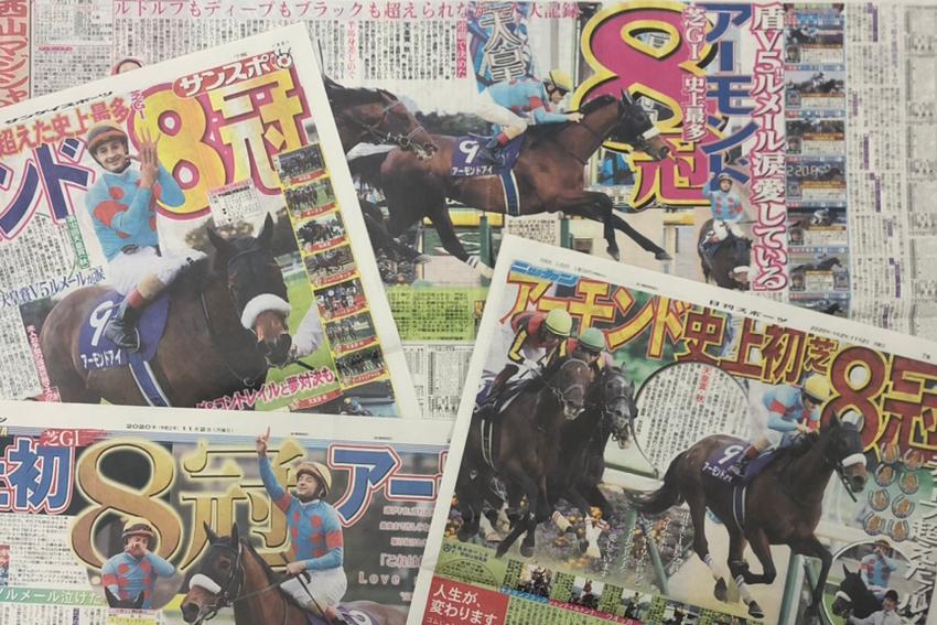 【競馬】アーモンドアイが天皇賞・秋を制し、芝GI8勝目の偉業を達成 画像