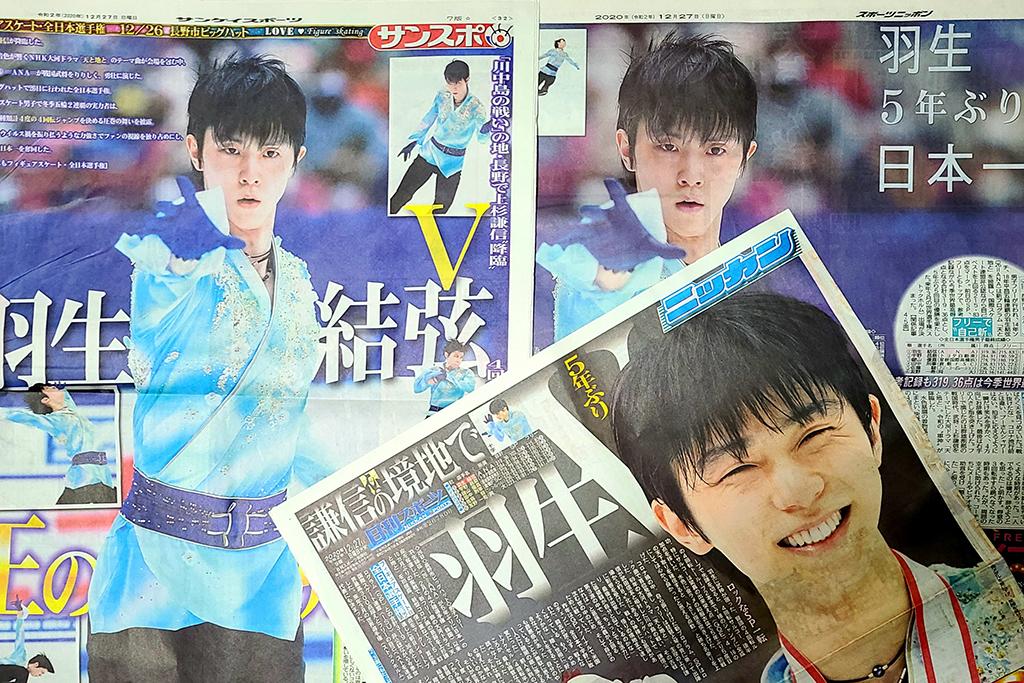 【佳作】スポーツ×羽生結弦(作者:稲越 美由紀さん) 画像