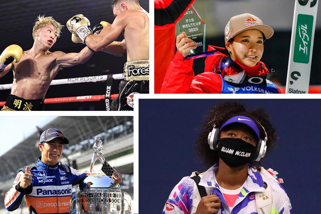 たまさぶろが独断と偏見で選ぶ2020年スポーツ10大ニュース 画像