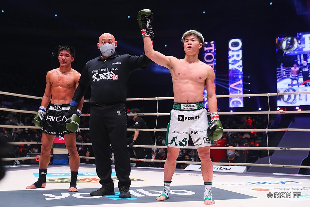 【総合格闘技】「RIZIN.26」神童・那須川天心が勝利 K-1武尊の前で 画像