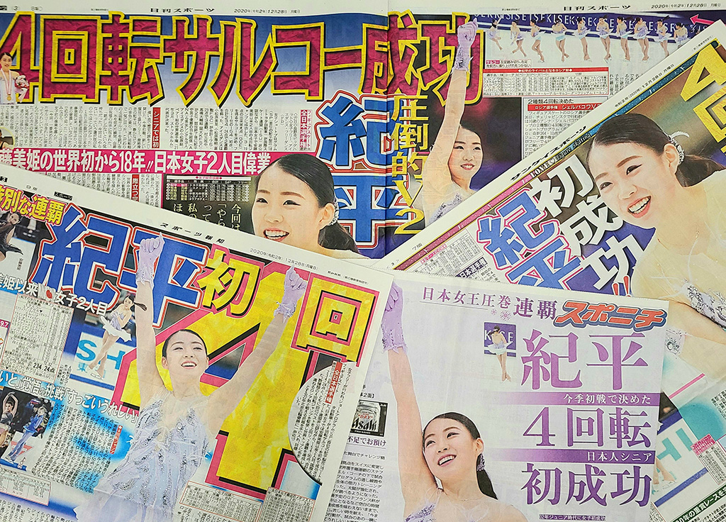 【フィギュア】全日本選手権女子フリー、紀平梨花が4回転サルコウを決め大会2連覇 画像