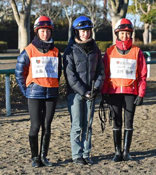 【JRA】3月1日からJRA女性騎手が2人誕生 騎手免許試験の新規合格者8人を発表 画像
