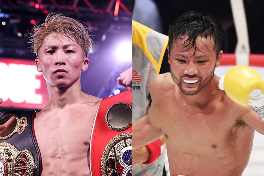 ボクシング イベント legend チャリティー