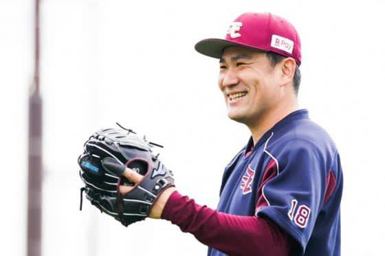 """田中将大、2666日ぶり日本復帰登板へ テーマは""""ノムさんの教え""""「いいフォームで」 画像"""