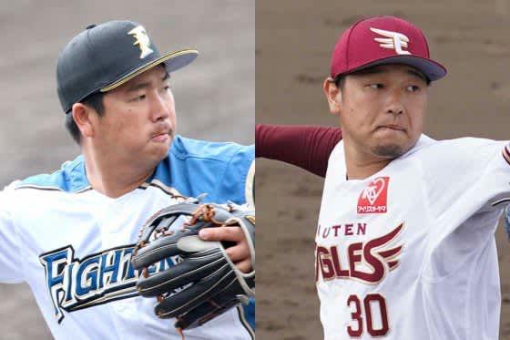 楽天・池田隆英と日本ハム・横尾俊建のトレードを発表 横尾の背番号は「30」 画像