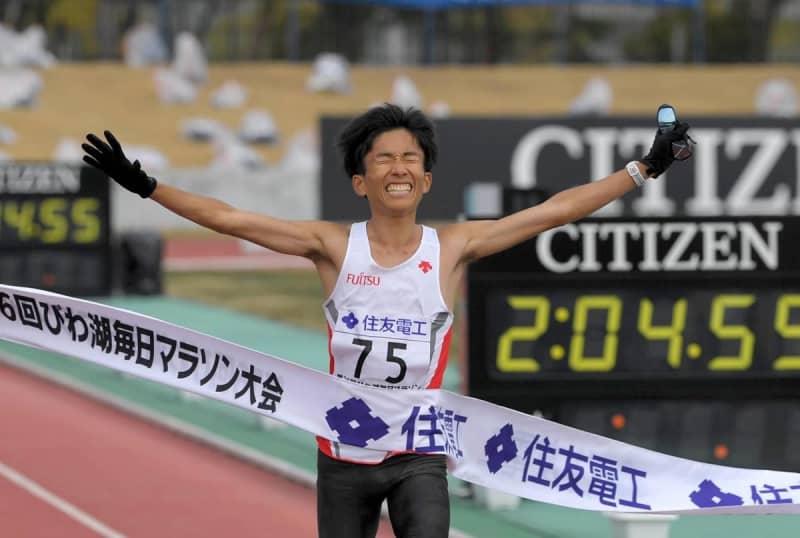 マラソン日本新記録、鈴木健吾「びわ湖毎日」V 2時間4分台の快挙 画像