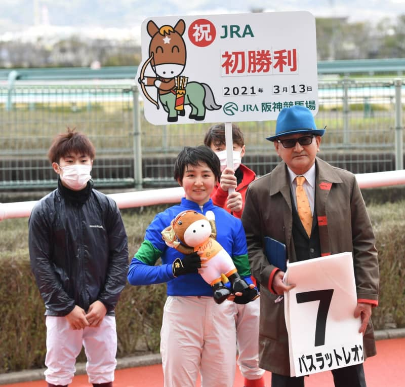 女性ジョッキー古川奈穂が初勝利 緊張の矢作師「コントレイルのG1並みに疲れた」 画像