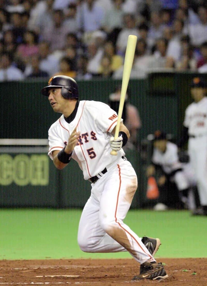 清原和博氏は「律義で優しい男」恩師・内田順三氏が見た教え子の今「支えは野球」 画像