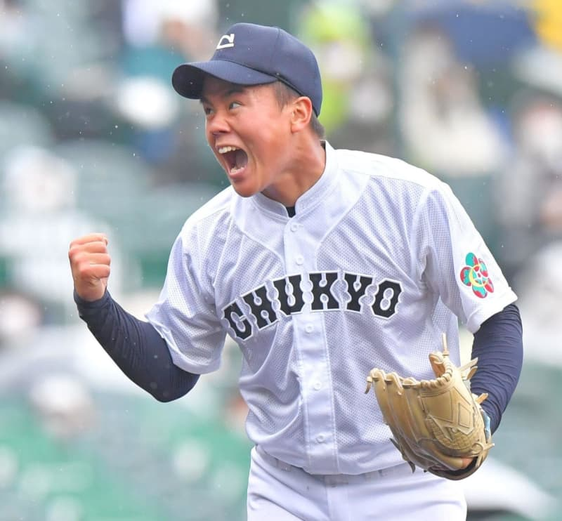 専大松戸ナイン脱帽「人が投げるような球でなかった」中京大中京・畔柳に12K 画像