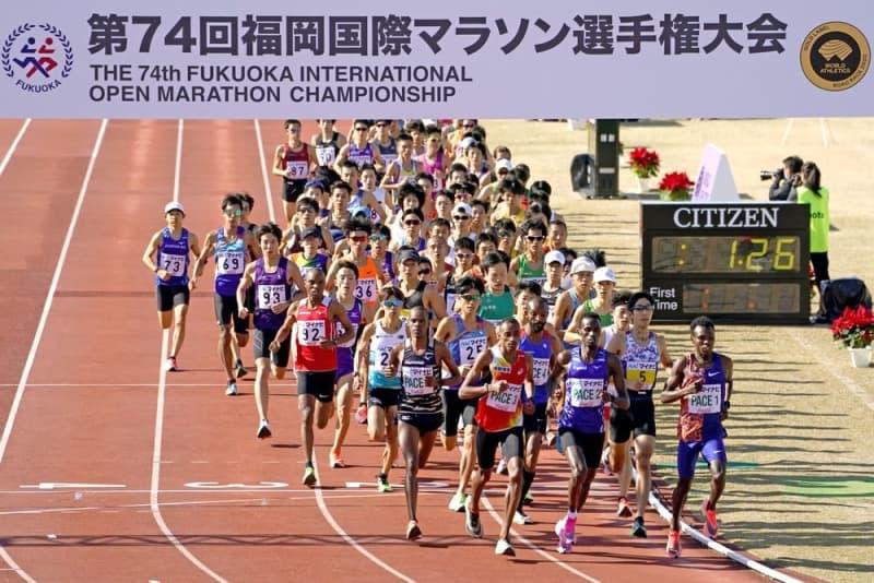 福岡国際マラソン今年限り終了へ スポンサー離れなど要因 画像
