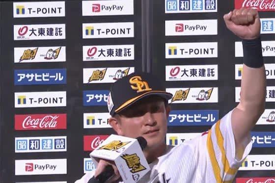 「松田と岩嵜を助けたのは僕です」鷹・川島、劇的サヨナラ打で爆笑お立ち台 画像