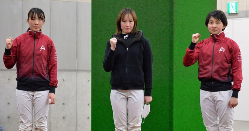 【JRA】藤田菜七子 史上初の女性3騎手対決に「こういうことが当たり前になる」 画像
