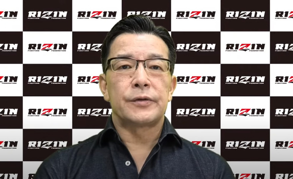 【格闘技】「RIZIN.28」東京ドーム大会が6月13日に延期 「キャパの半分を最大の目標にして前に進む」 画像