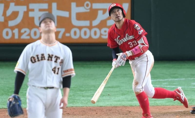 広島が9-8で巨人撃破 栗林が三者三振!12試合0封で8S 画像