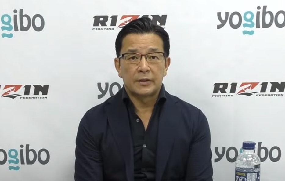 【格闘技】「RIZIN.29」大阪大会が6月27日に延期 榊原CEOは有観客に決意「ファンと一緒に生き残っていく」