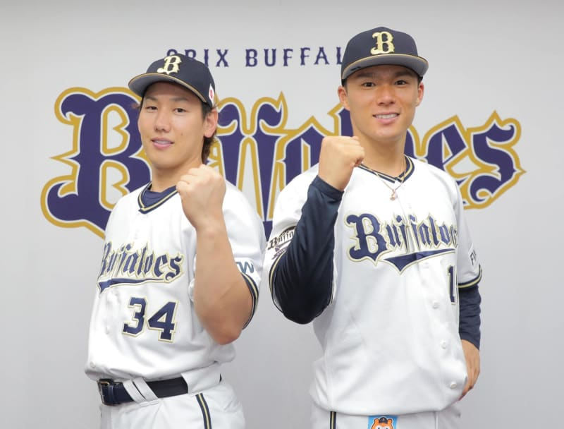 球宴選手間投票でオリックス・吉田正と山本が選出「ボコボコにされないように」と山本 画像