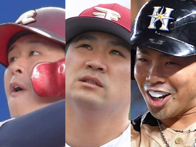 球宴第2戦も3選手が欠場 楽天・田中将と浅村が体調不良 近藤は急性胃腸炎 画像