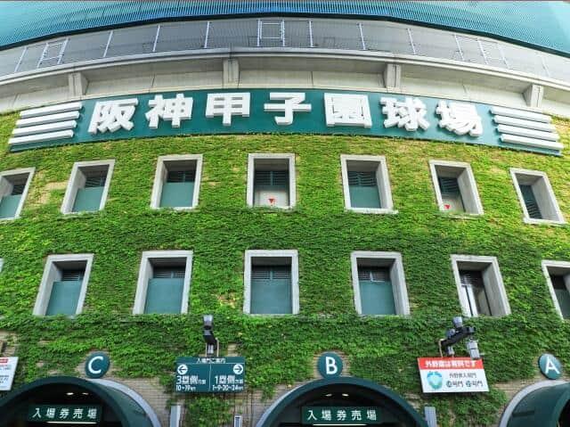 「韓国語校歌がNHKを通じて日本全域に…」 京都国際の甲子園ベスト4、韓国メディアどう報じた 画像