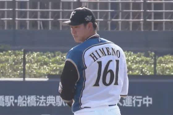 日本ハム姫野が154キロの衝撃デビュー 6月に外野手から投手に転向、2軍で1回無失点 画像