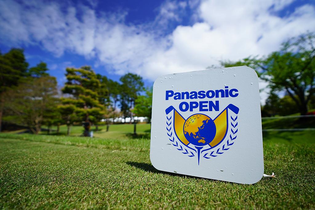 【ゴルフ/パナソニックOP】西の名門・城陽カントリー倶楽部、難コースたる所以は「パーキープ率」の低さ