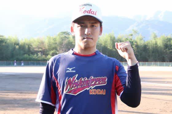 【大学野球】西武が1位指名を公表 ドラフトの目玉に挙がる西日本工大・隅田知一郎の転機と決断 画像